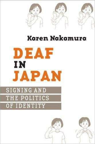 Collection sample book cover Deaf in Japan, drawings of five men making hand signs